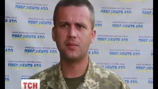 За вечір у штабі АТО нарахували 40 обстрілів позицій українських військових - (видео)