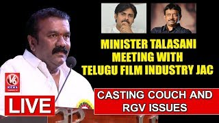 Minister Talasani LIVE Meeting With Telugu Film Industry JAC - Casting Couch and RGV Issues  - netivaarthalu.com