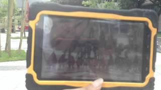 Rugged Tablet Hugerock T70: the tests