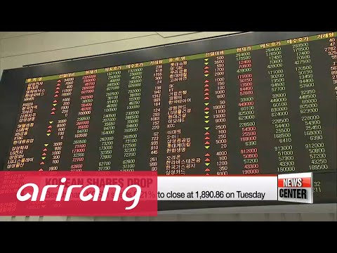 Korean shares close down despite rebound in Chinese stocks