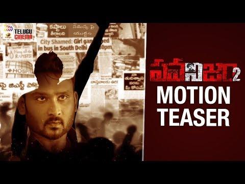 PAWANISM 2 Motion Teaser | Power Star Pawan Kalyan | #HBDJanaSenaniPawanKalyan | Mango Telugu Cinema