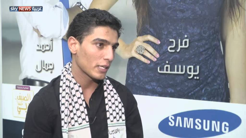 Video: Arab Idol Mohammad Assaf Upsets Netanyahu ????: ???? ????? ...