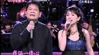 download lagu 蔡幸娟+鄭進一_採紅菱200605 gratis