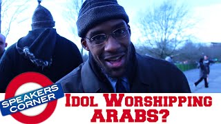 Video: Do Muslims Worship Idols? - Speakers Corner, London