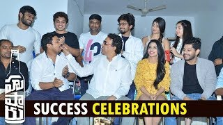 Husharu Movie Success Celebrations | Rahul Ramakrishna | Priya Vadlamani