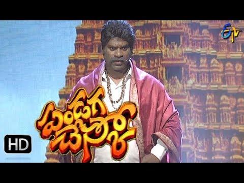 Bittiri Satti as Legend | ETV Pandaga Chesko | Diwali Special Event | 19th October 2017 | ETV Telugu