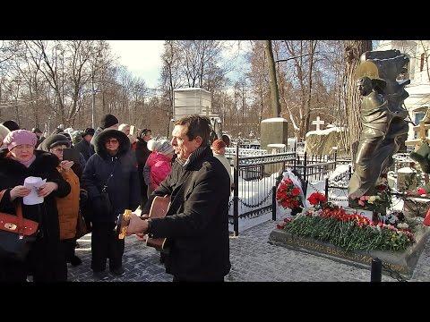 Ваганьковское кладбище. 25 января 2017 г.