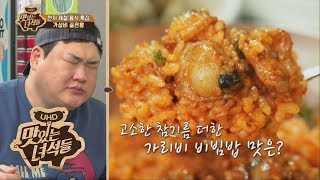 Divine Cost-Effective!  Fat 4 Cleared 12 Bowls of Rice! {Tasty Guys} Ep. 213