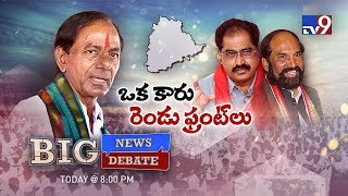Big News Big Debate : TRS Vs Mahakutami and BLF || Rajinikanth TV9