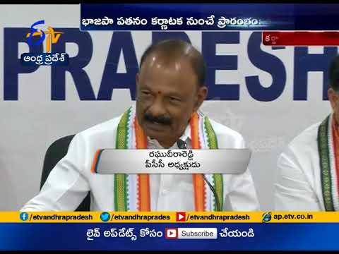 Telugu Voters Not To Vote For BJP At Karnataka | Congress Leader Raghuveera Reddy