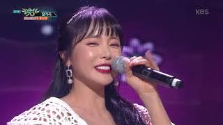 뮤직뱅크 Music Bank - 잘가라 - 홍진영 (Good Bye - Hong Jin Young).20180302