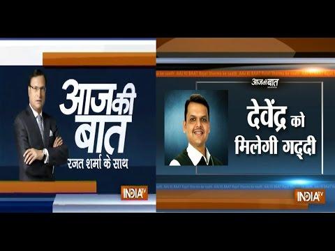 Aaj Ki baat with Rajat Sharma Oct 24, 2014: Devendra Fadnavis likely to be Maharashtra CM next week