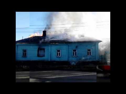 Пожар в Ярославле 14.03.2015