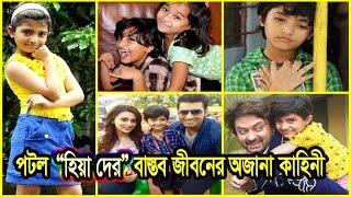 পটলের আসল পরিবার এবং তার জীবন কাহিনী   Star Jalsha   Potol Kumar Gaanwala   Serial   Hiya Dey   News
