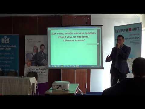 С чего начать бизнес - Олег Карнаух