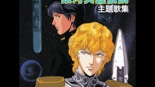Anime Monthly: Legend of the Galactic Heroes