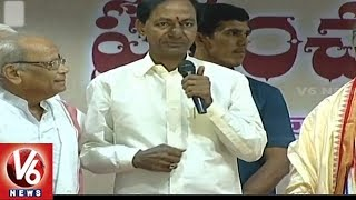 Telangana CM KCR Speech At Shatavadhanam | World Telugu Conference