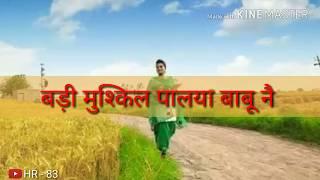|| खेत || Field || Latest Haryanvi Status For Whatsapp