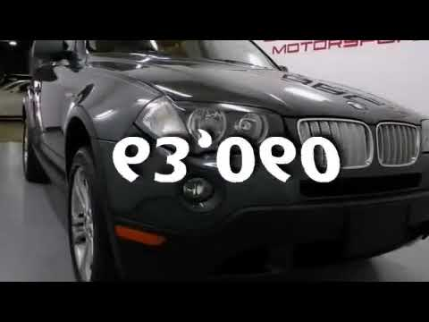 Used 2007 BMW X3 Dallas TX 75207