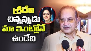 Super Star Krishna about Sridevi Sudden Death | Bollywood Actress Sridevi in NO More | #Sridevi