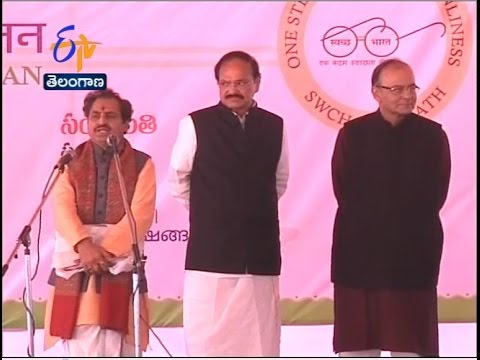 Minister Venkaiah Naidu Conducts 'Sankranthi Sammelan' In His Residence In Delhi