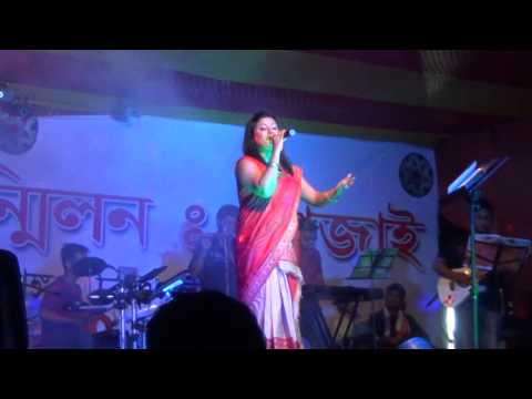 Anindita Paul Live video