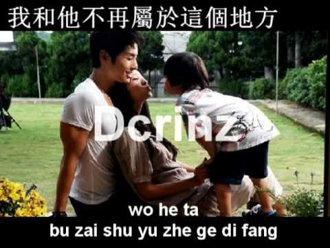 (ding Dang) 叮噹- 我愛他wo Ai Ta (i Love Him) With Lyrics video