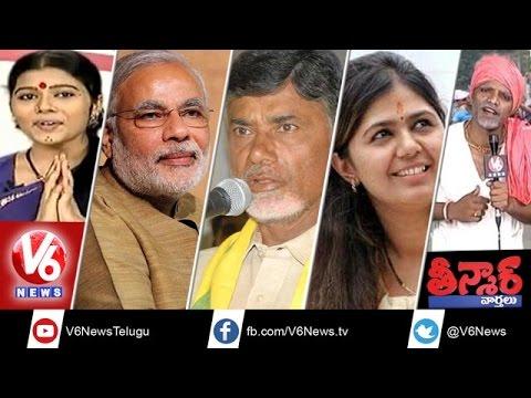 NDA restarts Gas subsidy - Kejriwal twitter comments - Teenmaar...