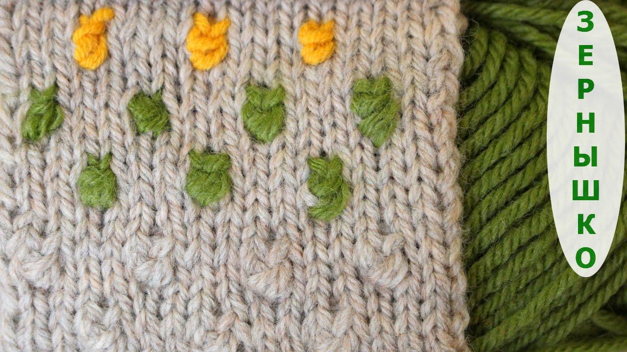 Вязание спицами крупинки 8