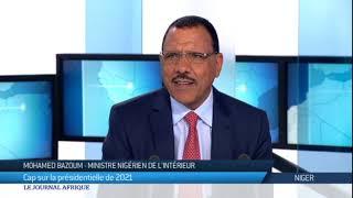 Niger : Mohamed Bazoum, candidat à la présidentielle