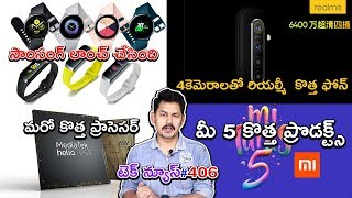 TechNews 406 :Mi Turns 5: Xiaomi Teases Launch, Realme 4Camaras New Mobile, Jio GigaFiber Fixedline