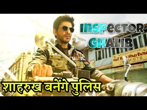 Inspector Ghalib : Shahrukh Khan Upcoming Action Cop Movie With Director Madhur Bhandarkar