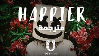Baixar Marshmello ft. Bastille - Happier مترجمة