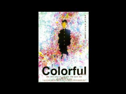 Colorful OST - 22. Tanin No Jinsei By Kow Otani