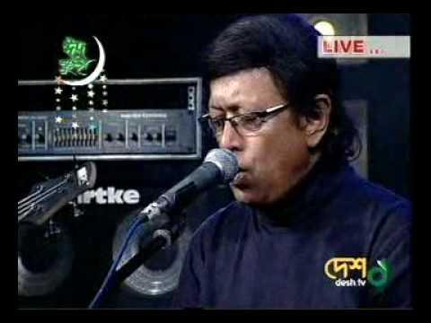 Lucky Akhond - Abar Elo Je Shondha (Call Er Gaan)