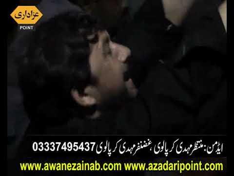 zakir shabir shah Zakir gulam ali bhatti majlis 21 Muharram 2018 koat kameer morah khunda