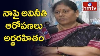 Asifabad MLA Kova Laxmi Face to Face over Her Corruption Allegations | Election Report | hmtv