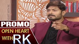 Bigg Boss 2 Telugu Winner Kaushal Manda | Open Heart With RK | PROMO