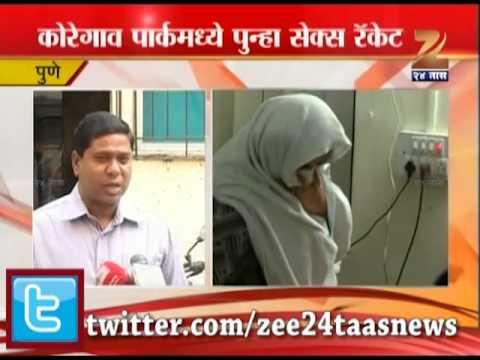 Zee24taas : Pune- High Profile Sex Racket In Koregaon Park video