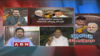 Debate on TDP MPs No-Confidence Motion fight against NDA Govt | Part 2