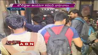 People Return to City After Sankranthi Holidays | Traffic Jam at Toll Gates