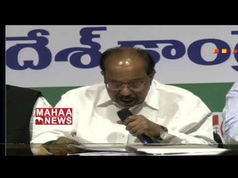 Congress leader Veerappa Moily Press Meet | Mahaa News