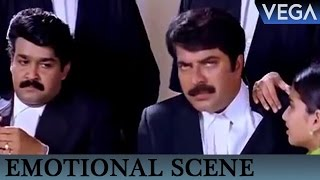 Mohanlal & Mammootty Backs Out Of The Case || Harikrishnans Movie Scenes