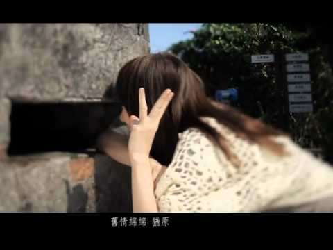 洪敬堯-戀花