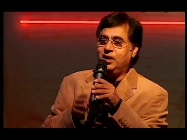 JAGJIT SINGH Live In Concert - CLOSE TO MY HEART - by roothmens