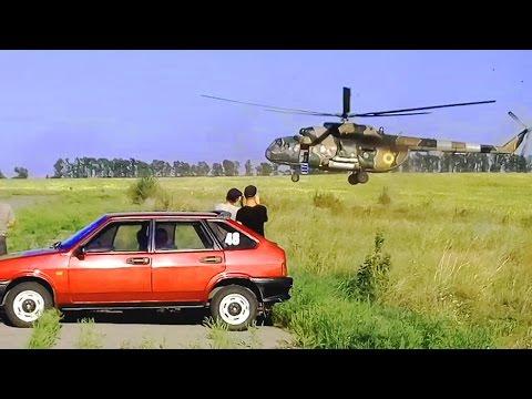 Пилот, Илья Черт - Как-то втемно