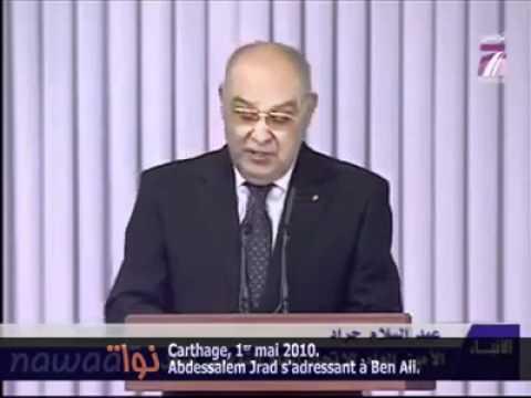 image vid�o دور  الإتحاد التونسي للشغل أيام الجمر