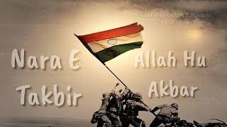 26 January | Happy Republic Day  India | Islamic Whatsapp Status |  Whatsapp Status for Happy Republ