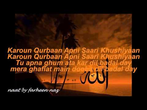 Mera Dil Badal Day (junaid Jamshaid) video