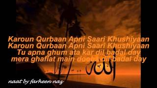 Mera Dil Badal Day (junaid jamshaid)